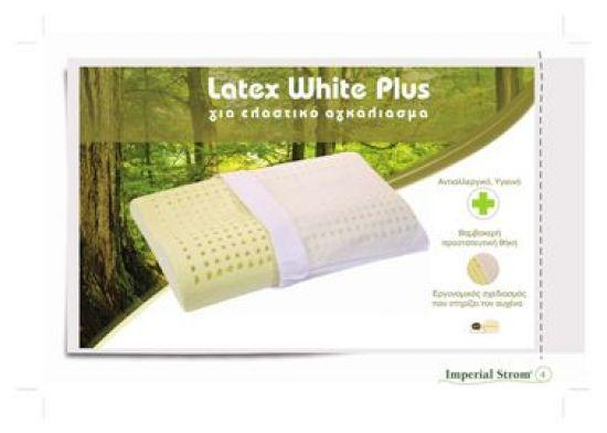 LATEX WHITE PLUS