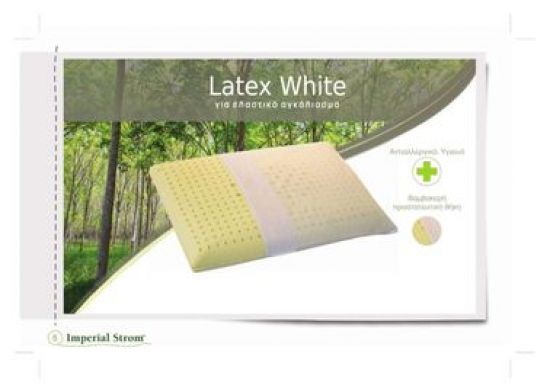 LATEX WHITE