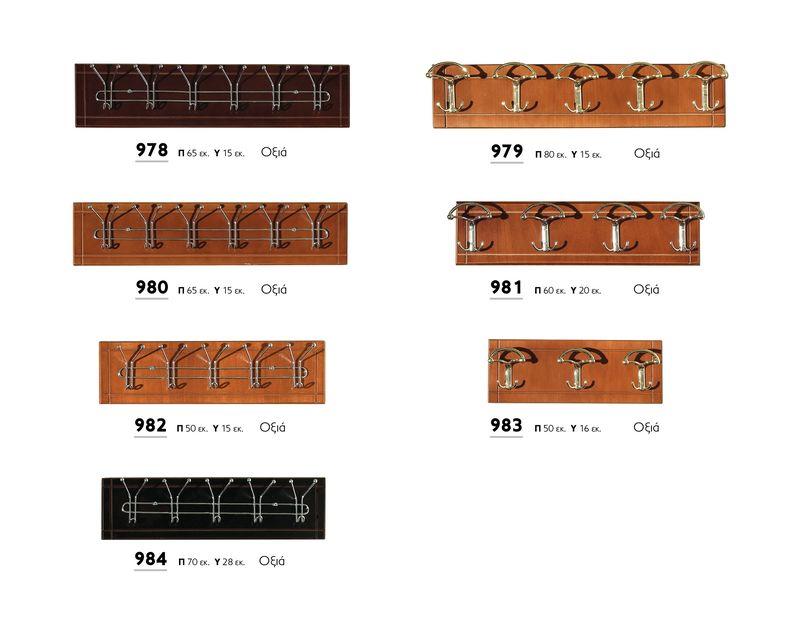 Katalogos biotrap 297